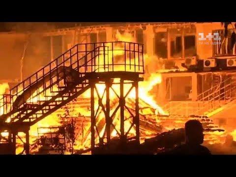 Хто винний у пожежі в одеському дитячому таборі «Вікторія» (видео)