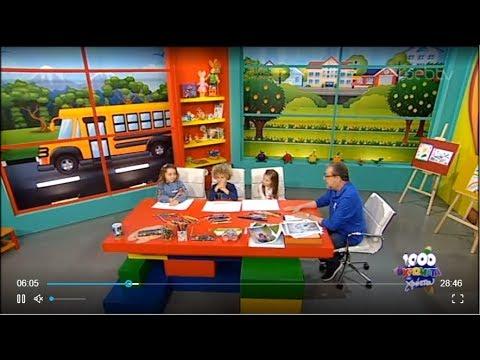 """1.000 χρώματα του Χρήστου """"Μελίνα-Ορέστης-Χρυσούλα""""   30/05/2019   ΕΡΤ"""