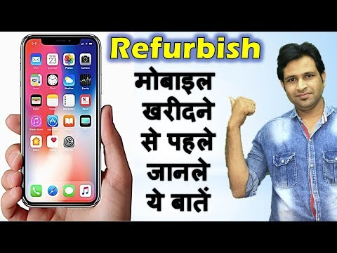 Meaning Of Refurbished Mobile Phones | Should You Buy Your Smartphones Refurbished!?