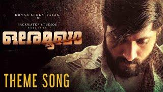Ore Mukham Theme Song Video - Dhyan, Aju