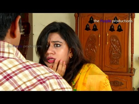 Apoorva Raagangal - அபூர்வ ராகங்கள் - PROMO - ப்ரோமோ - 16-06-2017