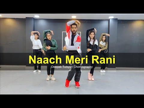 Naach Meri Rani- Dance Cover | Guru Randhawa | Nora Fatehi | Deepak Tulsyan Choreography | G M Dance