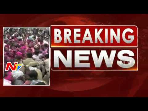 TRS-Party-Wins-In-Khammam-And-Warangal-Elections-Latest-Updates-NTV-09-03-2016
