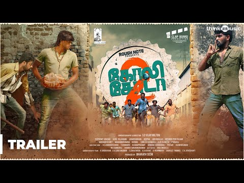 Goli Soda 2 Official Trailer | SD ..