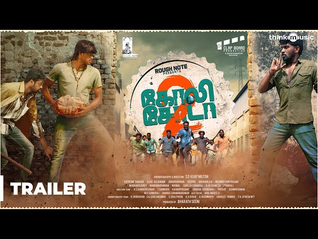 கோலி சோடா - 2 Official Trailer