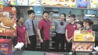 KFC So proud ~So自豪~詹瑞文惡搞短片