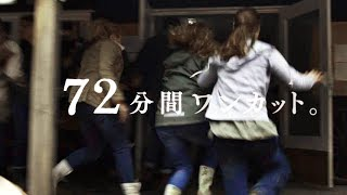 映画『ウトヤ島、7月22日』特報