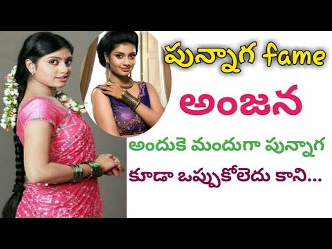 Video పున్నాగ fame అంజన  అందుకె మందుగా పున్నగా కుడా ఒప్పుకోలెదు కాని/Punnaga Fame Anjana/Telugu Poster download in MP3, 3GP, MP4, WEBM, AVI, FLV January 2017
