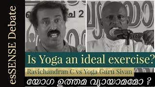 Video Yoga Debate|р┤╕р┤Вр┤╡р┤╛р┤жр┤В: р┤пр╡Лр┤Ч р┤Йр┤др╡Нр┤др┤ор┤╡р╡Нр┤пр┤╛р┤пр┤╛р┤ор┤ор╡Л?  'Is Yoga an ideal exercise?'' Ravichandran C Vs Yogi Shivan MP3, 3GP, MP4, WEBM, AVI, FLV Februari 2019