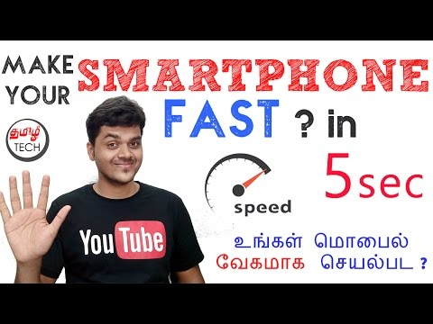 How to Make your Smartphone fast in 5sec ? | TAMILTECH