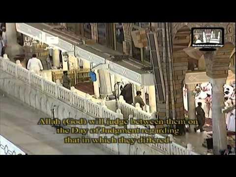 العشر ركعات الثانية الليلة الأولي تراويح رمضان 1432 هـ – عبدالرحمن السديس