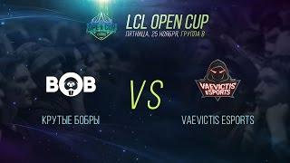 Bobry vs VeS, game 1