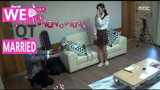 [We got Married4] 우리 결혼했어요 - KwakSiyang, To propose to KimSoyeon'First meeting'20150905, MBCentertainment,radiostar