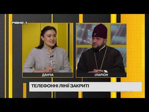 Без цензури: Як надання томосу українській церкві вплине на Рівненщину? [ВІДЕО]