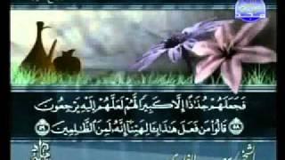 سورة الانبياء الشيخ سعد الغامدي  Soerah Al-Anbiyaa Sheikh Saad Al-Ghamdi