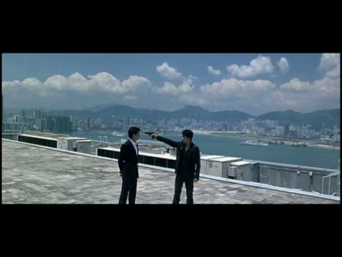 Infernal Affairs 無間道 (2002)