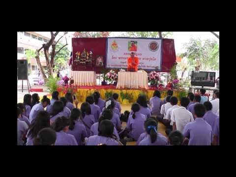 ธรรมะสัญจร โดยพระมหาสมปอง ตาลปุตฺโต ณ วิทยาลัยการอาชีพวังน้ำเย็น