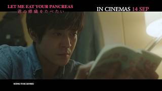 Nonton LET ME EAT YOUR PANCREAS Official Trailer | In Cinemas 14.09.2017 Film Subtitle Indonesia Streaming Movie Download