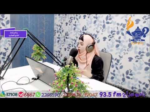 لقاء إذاعي مع القائد معين ابو شخيدم - المفوض الكشفي في الخليل - راديو سراج