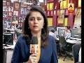 Onion prices to rise further on Diwali - 00:56 min - News - Video