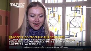 Випуск новин на ПравдаТУТ Львів 11.10.2018