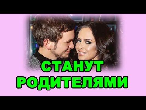 Гусев и Романец станут родителями! Новости дома 2 (эфир от 10 января, день 4628) (видео)