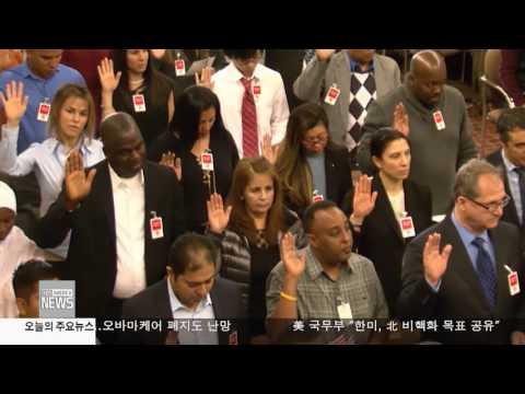 한인사회 소식 7.18.17 KBS America News