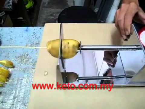الة تقطيع البطاطس حلزوني الشكل