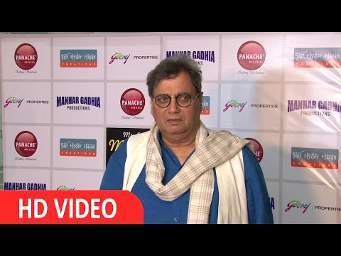 Subhash Ghai At Star Studded Premiere Of Mr & Mrs Murari Lal