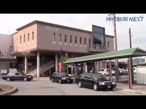 JR篠山口駅でデカンショ節流れる