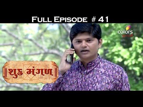 Shukra-Mangal--20th-May-2016--શુક્ર-મંગળ--Full-Episode
