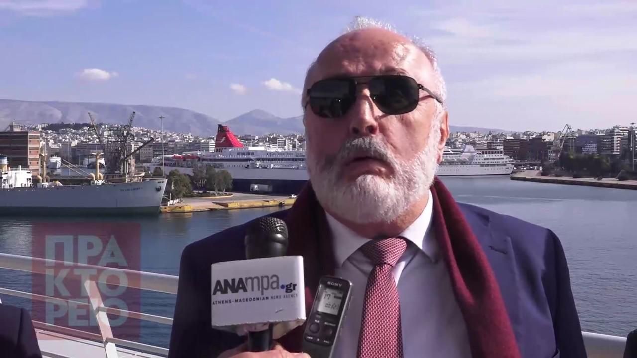 Άτυπη τριμερής συνάντηση υπουργών Ελλάδας-Κύπρου-Μάλτας για τη ναυτιλία