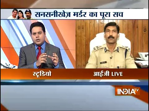 Kanpur - Development in Kanpur Murder case: IG Ashutosh Pandey Throws Light on the Inside Story For more content go to http://www.indiatvnews.com/video/ Follow us on ...