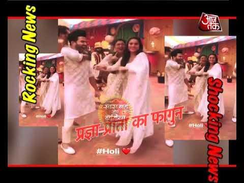 ROCKING HOLI PARTY Of Kumkum Bhagya & Kundali Bhag