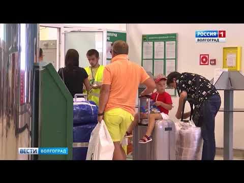 О фитосанитарном контроле в волгоградском аэропорту