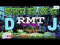 Bolo Tara Ra Ra Dj Remix Song ¦¦ Extra Hard Bass DJ ¦¦ Bolo Tara Ra Ra Dance Mix Dj ¦¦ punjabi songs