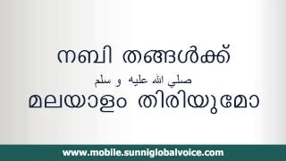 Live From Sunni Global Voice اللهم تقبل منا انك انت السميع العليم.