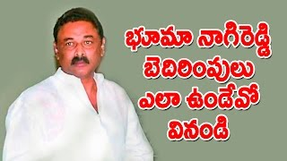 Video Nandyala MLA Bhuma Nagireddy died but his voice alive in the ears of victims MP3, 3GP, MP4, WEBM, AVI, FLV Maret 2019