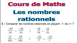 Maths 3ème - Les nombres rationnels Exercice 2