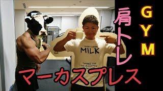 https://twitter.com/N___kenta 久しぶりに師匠とトレーニング♪ マーカスプレスはマーカスルールさんがやってたので 勝手に名付けまし...