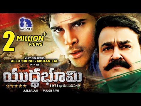 Yuddha Bhoomi Full Movie - 2018 Telugu Full Movies - Mohan Lal, Allu Sirish, Srushti Dange