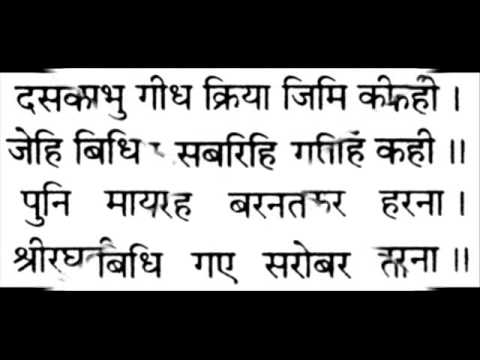 Video Kaagbhusundi Ramayan download in MP3, 3GP, MP4, WEBM, AVI, FLV January 2017