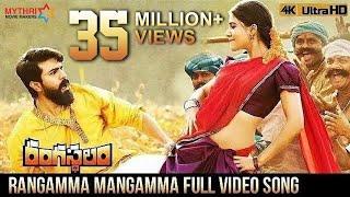 Video Rangamma Mangamma Full Video Song 4K | Rangasthalam Video Songs | Ram Charan | Samantha | DSP MP3, 3GP, MP4, WEBM, AVI, FLV Juli 2018