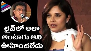Prudhvi Raj Compares Anasuya with Mallika Sherawat | Winner Movie Team Interview | Sai Dharam Tej