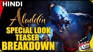 Aladdin - Special Look Teaser Breakdown [Explained In Hindi]