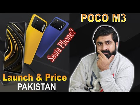 Poco M3 Launch & Price in Pakistan | What to Expect ?