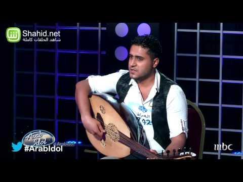 Arab Idol - تجارب الاداء - مهند عامر