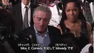 ロバート・デ・ニーロ/『マラヴィータ』東京国際映画祭 ジャパンプレミア