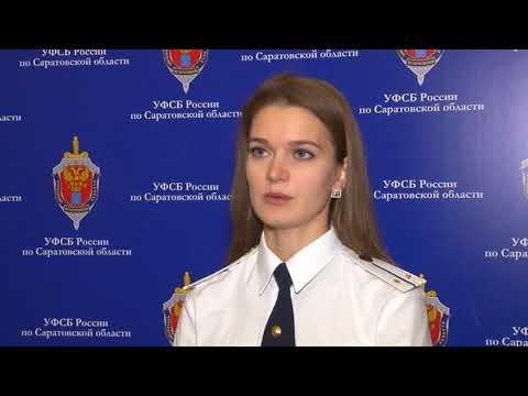 В Энгельсе задержали генерал-лейтенанта ФСБ (видео)