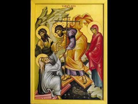 من تراتيل سَحَر الفصح المقدس